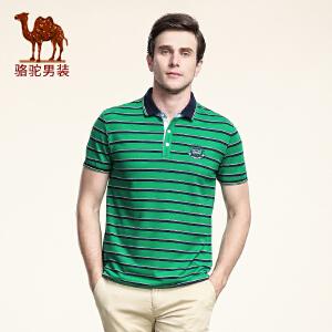 骆驼男装 夏季新款无弹翻领绣标条纹商务休闲短袖T恤衫 男