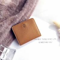 柔软短款钱包女韩版新款卡位小零钱包潮