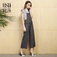 OSA欧莎女装2017细肩带时尚百搭 直筒 背带裤S117B52009