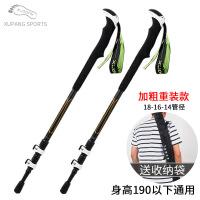 登山杖 碳素 超轻户外碳素超轻伸缩折叠行山徒步手杖多功能钛合金装备女