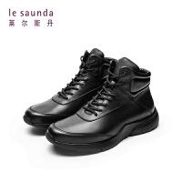 莱尔斯丹男靴专柜款厚底休闲运动高帮男鞋9TM88503
