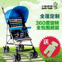 升级款小龙哈彼避震婴儿推车LD499H超轻便伞车 折叠可躺婴儿车