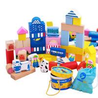 50粒农场主题积木早教益智启蒙儿童玩具实木制1-6岁宝宝大块积木桶装