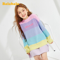 【�_�W季 折后�B券�A估�r:56.7】巴拉巴拉女童毛衣�和�春�b�和�打底衫中大童�A�I套�^毛衫
