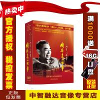 正版包票红色经典系列故事 周恩来的故事5DVD大型红色故事电视片视频光盘碟片