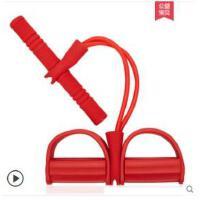 韩系拉力绳仰卧起坐拉力器弹力绳器材家用女健身运动辅助瘦肚子弹力带