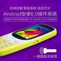 广信 EF33 电信联通通4G版按键智能老人手机学生备用机