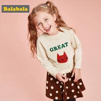 巴拉巴拉童装儿童毛衣女童针织衫2019新款秋装纯棉毛衫小童宝宝女