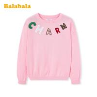 巴拉巴拉儿童毛衣女童打底衫中大童2020新款春季童装纯棉线衫毛衫