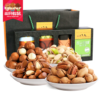 【三只松鼠_坚果大礼包985g】零食干果特产礼盒4罐装 舌尖全球版