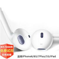 手机通用耳机 手机耳机 苹果 安卓 通用耳机 荣耀 华为 vivo oppo 魅族 三星 苹果手机 小米 iphone6入耳式重低音耳塞