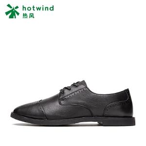 热风hotwind2018年秋新款男士系带休闲鞋H17M7303