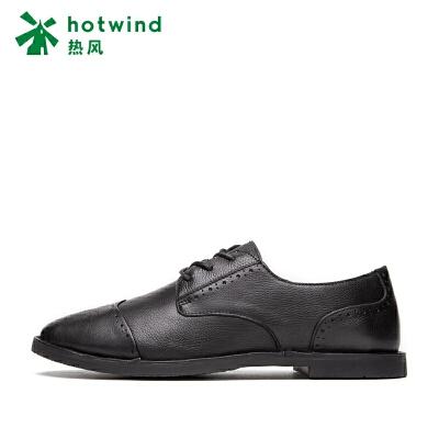 热风hotwind2018年秋新款男士系带休闲鞋H17M7303此鞋正码,脚偏胖/偏宽/脚背高可选大一号