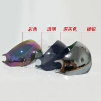 电动车摩托车头盔镜片 彩色/透明/镀银/黑色