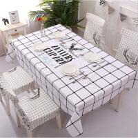 餐桌布椅套椅垫套装棉麻桌垫防水防烫免洗茶几布艺木椅子套罩 单
