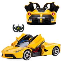 【当当自营】星辉rastar 1:14法拉利 LaFerrari内置充电,含USB线 黄色 50160