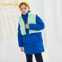 【3件4折价:300】巴拉巴拉儿童羽绒服中长款童装男大童两件套
