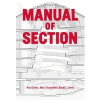 【现货】英文原版 建筑剖面手册 Manual of Section 9781616892555 平装