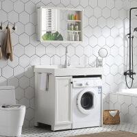 洗衣机柜小户型阳台滚筒洗衣机台上盆一体整体浴室柜柜大盆带搓板美式1米