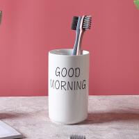 漱口杯儿童牙刷杯陶瓷牙杯创意情侣牙缸刷牙杯套装杯子266