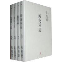 中国围棋古谱精解大系第一辑名局(四本套装)