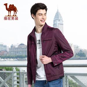 骆驼男装 秋季新款时尚散口袖商务休闲日常旅行夹克衫男外套