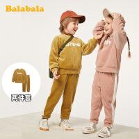 巴拉巴拉儿童套装男童宝宝童装秋冬2019新款小童两件套女童加绒潮
