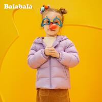 【2件5折价:179.95】【丑娃娃IP款】巴拉巴拉女童羽绒服小童宝宝秋冬2019新款儿童外套