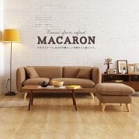 【一件3折】日式沙发布艺小户型简约现代单人双人三人位卧室客厅北欧沙发组合