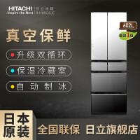日立(Hitachi)R-HW610JC日本原装进口真空保鲜双循环风冷无霜自动制冰电冰箱 水晶镜色