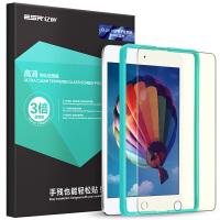 【当当自营】 ESR亿色 iPad mini2/3/1钢化膜 3倍增强抗蓝光钢化膜(送贴膜神器)