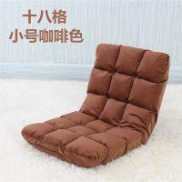 懒人沙发榻榻米可折叠单人小沙发床上电脑靠背椅子地板沙发