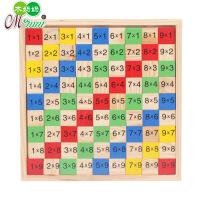 儿童益智力彩色木质九九算拼板玩具儿童小学生数学乘法口诀教具