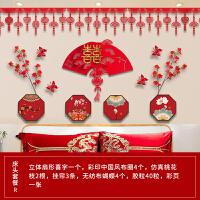 婚房装饰布置套装女方卧室新房喜字拉花创意浪漫结婚婚庆用品节庆饰品