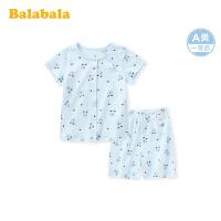 【7折价:55.93】巴拉巴拉宝宝睡衣婴儿短袖套装男童家居服女童2020新款纯棉两件装