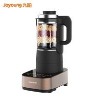 九阳(Joyoung)低音破壁机多功能家用智能预约豆浆机加热全自动清洗料理机搅拌榨汁机L18-P392