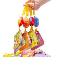 撕不烂早教卡玩玩乐小书玩具书全套12册0-1-2-3岁宝宝婴幼儿启蒙认知颜色动物水果数字汽车形状BB器摇铃玩偶益智手动
