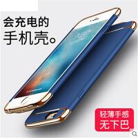 【支持礼品卡】iPhone8背夹 iPhone8 plus 背夹充电宝 iphone7背夹充电宝 苹果7plus手机专