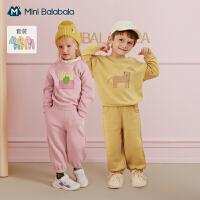 迷你巴拉巴拉儿童长袖套装2020冬季新款男童女童经典针织保暖套装