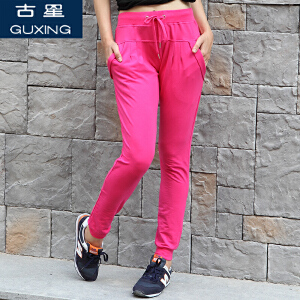 古星春秋女士哈伦裤修身显瘦休闲运动裤收小脚松紧长裤子