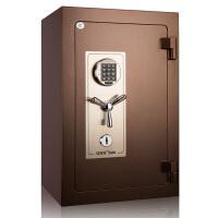 全能保险柜 B-7348电子密码防盗保险柜保险箱 国家3C认证防火防盗