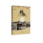 �鞒小せ钇�淼姆沁z文化(第二季)