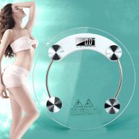 圆形33CM玻璃电子称电子体重秤精准家用健康称测人体仪成人减肥秤小型女器称重计