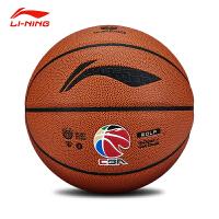 李宁正品CBA比赛篮球室内外成人PU7号球训练女子6儿童5号耐磨蓝球