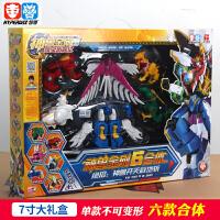 神兽金刚3玩具正版6合体变形机器人儿童男孩超变星甲神兽金刚4六