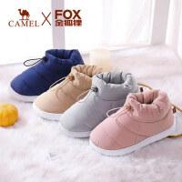Camel/骆驼2018冬季新品舒适休闲靴子保暖时尚棉靴