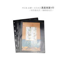 PCCB  小型皮革缝制活页通用册活页 人民币收藏册 钱币册 纸币册 硬币册 集邮册 活页收藏册