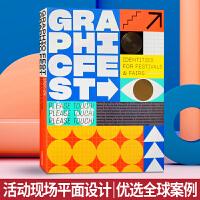 GRAPHIC FEST 展览活动平面设计 商业 文化 展览活动 平面设计书籍