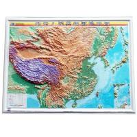 中国地图立体地形图 1.1米X0.8米 三维凹凸优质地图挂图L389 办公装饰 学生学习 正版彩印 直观展示中国地理、