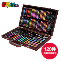 小学生画画工具组合学习文具礼盒美术用品绘画水彩笔儿童画笔套装
